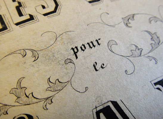 Фрагмент старинной печати оттиском, гравированным вручную