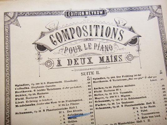 Антикварные ноты: Композиции для фортепиано в изданиях Мейкова, Москва