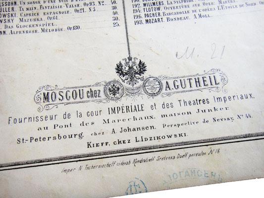 Гутхейль, нотный издатель в Москве
