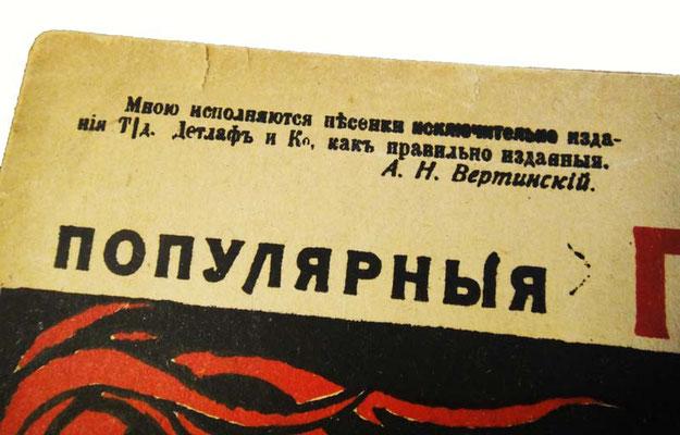 Фрагмент обложки