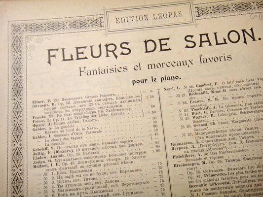 Цветы салона, серия нот издательства Леопас