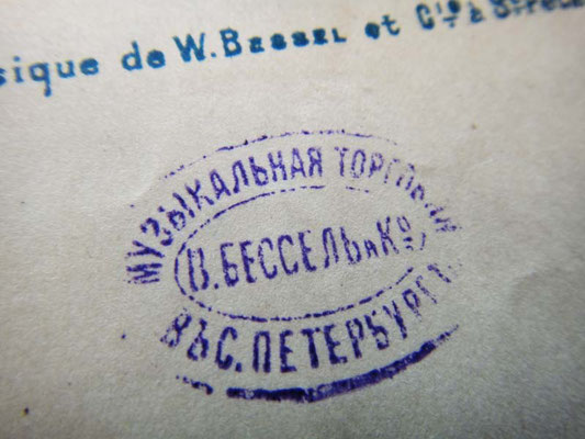 Штамп нотного магазина Бессель в Санкт-Петербурге