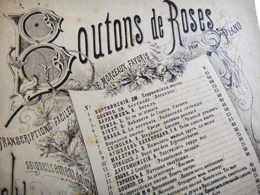 Бутоны роз, популярные хиты начала ХХ века