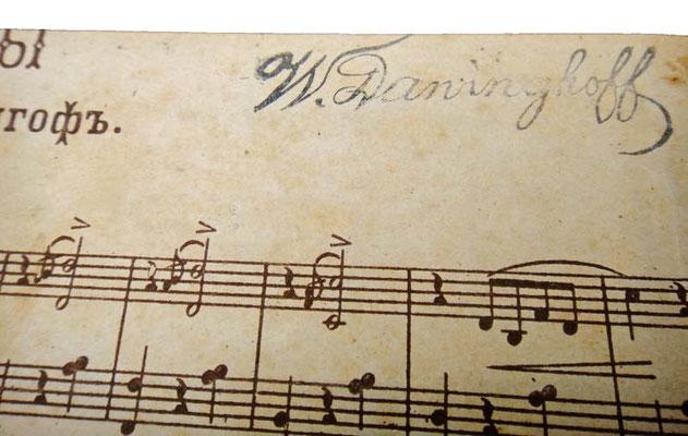 Факсимиле подписи автора W. Dawinghoff