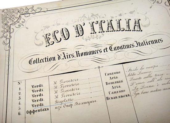 Эхо Италии, коллекция итальянских арий и романсов