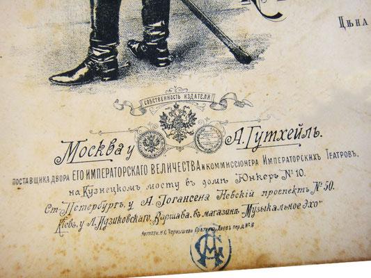 Александр Гутхейль, нотный издатель