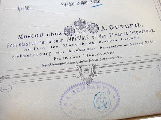 Гутхейль, нотный издатель, Кузнецкий мост, дом Юнкера