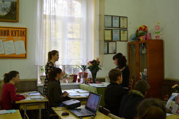 Відповідь студентки Юницької Яни