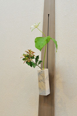 (c) Yukie Arai