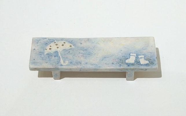 筆床「雨の日は」 (2021.5.18) (c) Yukie Arai