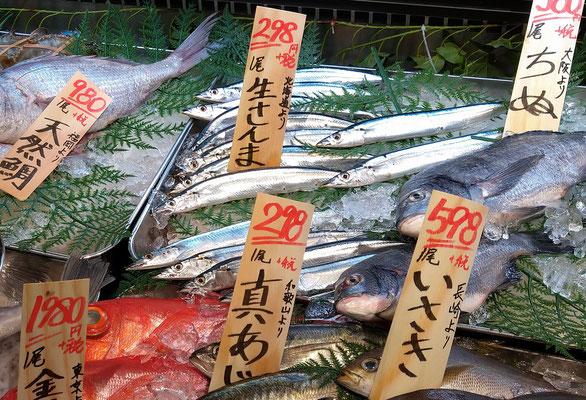 ~ 光り物☆  ~ そろそろ食べたい♪  秋刀魚  (2020.9.29) (c) Yukie Arai