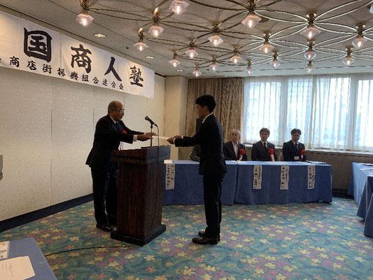 入塾証書授与 塾生代表:池田 貴典 氏