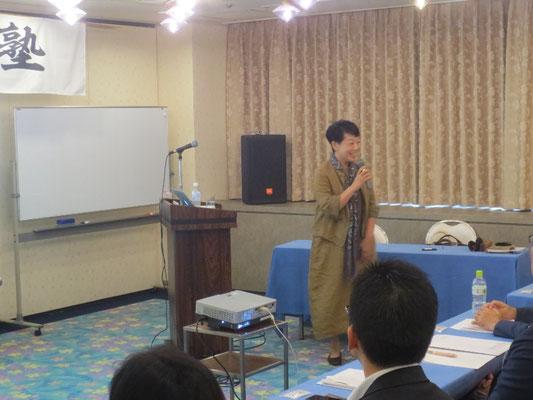 橋本 栄子 氏