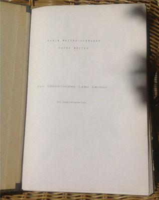 Petra Mettke, Karin Mettke-Schröder/Das verheißene Land Amurru/Druckskript Israelreise/1990/Deckblatt