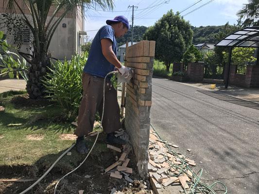 ハワイアン外構工事