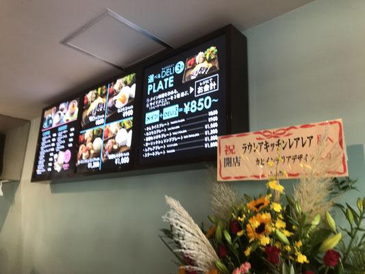 ハワイアンレストラン内装工事