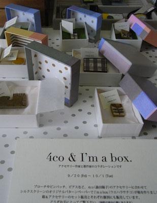 4CO&I'm a box.二人展(2013)/ブックギャラリー・ポポタム