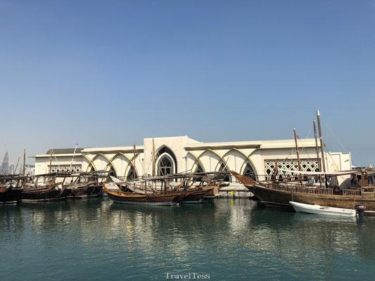 Dhow Harbour Qatar