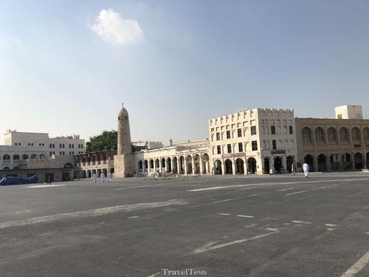 South Waqif bezoeken