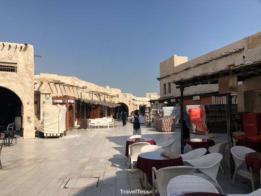 Marktplein Qatar