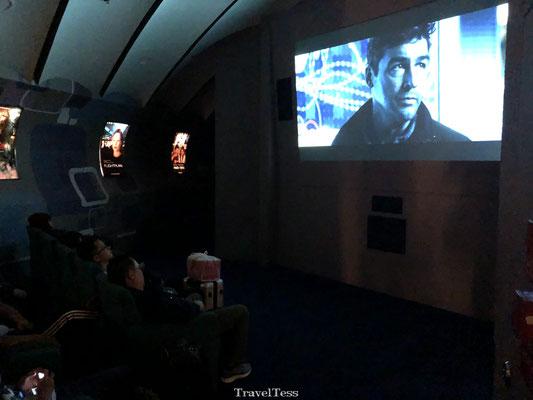 Bioscoop Singapore vliegveld