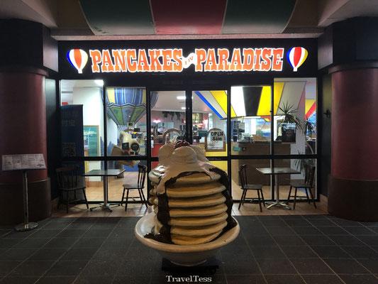 Pancakes Paradise