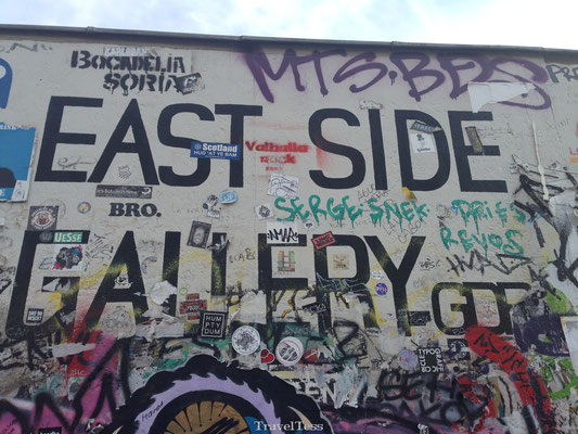 East Side Gallery muur