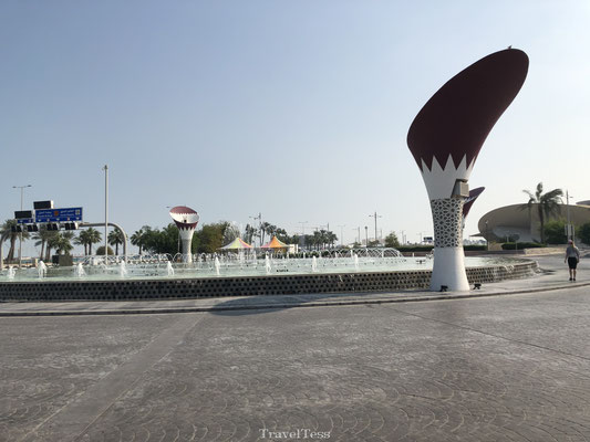 Fontein Qatar