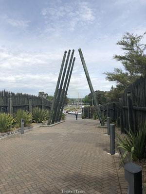 Vulkanisch park Te Puia