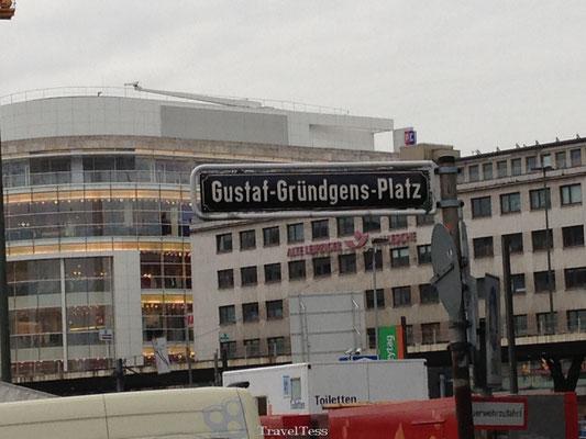 Gustaf Grundgens Platz