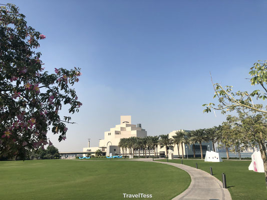 Museum Qatar
