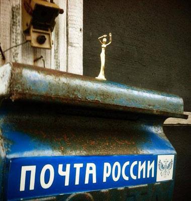 Esperanza in Kamschatka ... ab geht die Post!