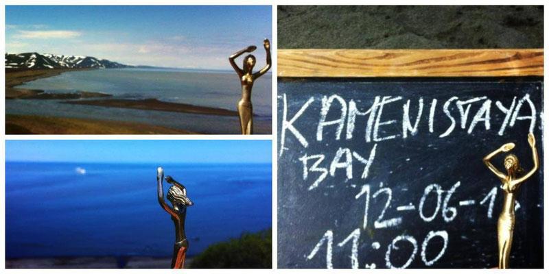 Esperanza mit Meerblick von Kamtschatka und den Kommandeurs Inseln