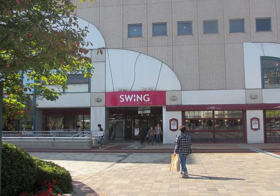*地下鉄南北線・北部終点<泉中央駅>SWINGビル。今回の会場は5Fにあります【書ギャラリー親かめ子かめ】さんをお借りしました。