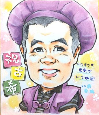 お父さんの古希祝いに紫のチャンチャンコ似顔絵プレゼント