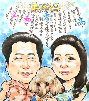 ハワイ挙式で両親と愛犬の似顔絵サンクスボードを贈呈♫