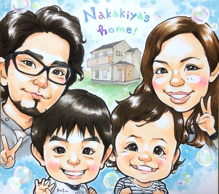 マイホーム購入、引っ越し記念に家族揃った似顔絵を