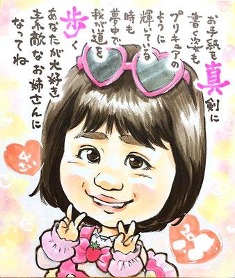 娘の4歳の誕生日・成長記録にプリキュアの衣装を着た似顔絵