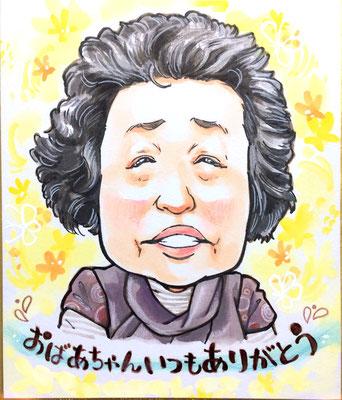 結婚式におばあちゃんへ似顔絵のプレゼント/贈呈品