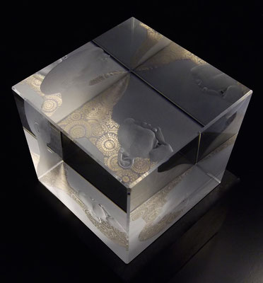 'introvert' engraved and gilded 10cm cube