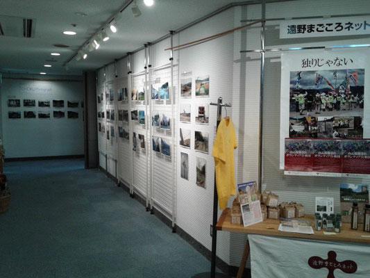 「TOHOKU Photograph」会場の様子@SAORI会館のギャラリースペース。