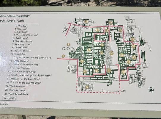 クノッソス宮殿平面図