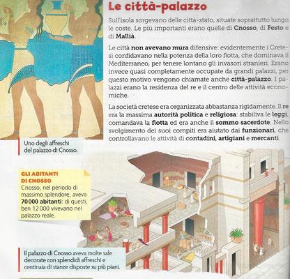 小学4年生の歴史の教科書に掲載されているクノッソス宮殿の暮らし