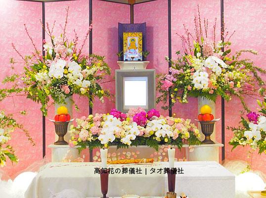 花の祭壇、施工実例008