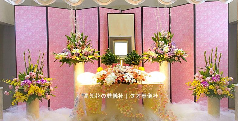 花の祭壇、施工実例024