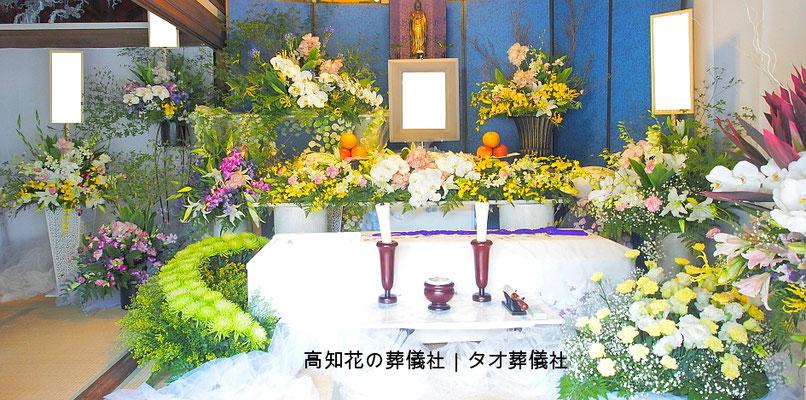 花の祭壇、施工実例017