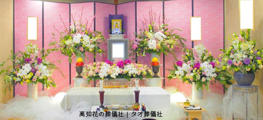 花の祭壇、施工実例009