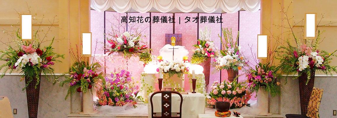 花の祭壇、施工実例021