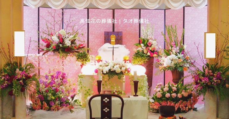花の祭壇、施工実例020