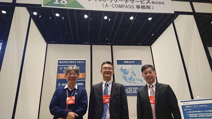 3社代表(左から趙、熱方、若山)